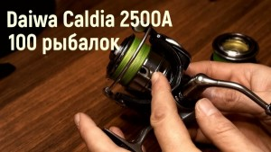 6b2515f9adaff064767aa4f42060486f